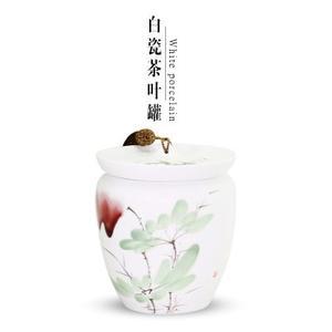 家用白瓷茶具茶叶罐迷你带盖【百工制器】