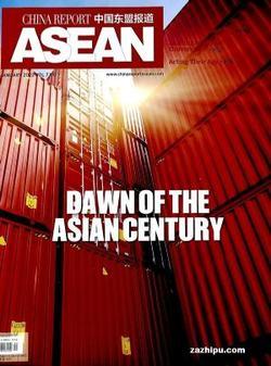 中���|盟�蟮溃�CHINA  REPORT  ASEAN)英文版 (1年共12期)(�s志��)