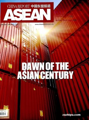 中国东盟报道�CHINA  REPORT  ASEAN�英文版�半年共6期��杂志订?#27169;?