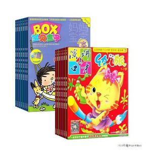 演讲与口才幼儿版(1年共12期)+宝贝盒子BOX(1年共12期)两刊组合订阅(杂志订阅)