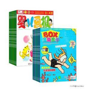 婴儿画报双月刊+宝贝盒子BOX(1年12期)杂志订阅