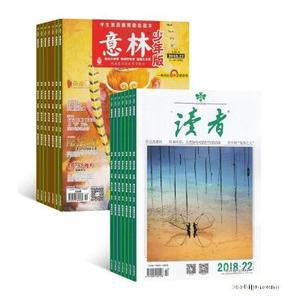 意林少年版(1年24期)+读者(1年24期)两刊组合订阅(杂志订阅)
