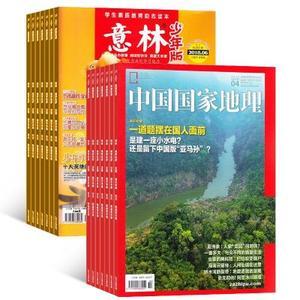 意林少年版(1年共24期)+中国国家地理(1年共12期)两刊组合订阅(杂志订阅)