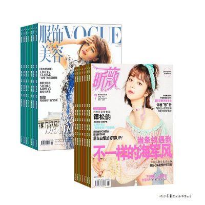 VOGUE服饰与美容(1年共12期)+昕薇1年共12期)(杂志订阅)
