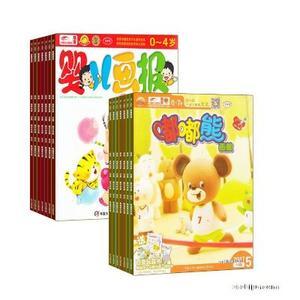 嘟嘟熊画报(全年订阅)+婴儿画报(全年订阅)(杂志订阅)