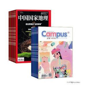 读者校园版(1年共24期)+中国国家地理(1年共12期)两刊组合订阅(杂志订阅)