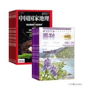 小牛顿加中国国家地理