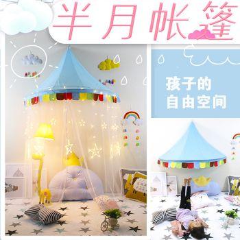 儿童半月挂墙帐篷(小号)