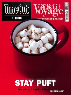TimeOut(英文)(1年共4期)杂志订阅