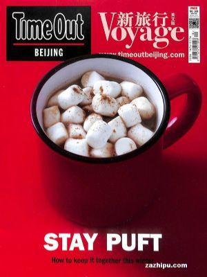 TimeOut(英文)(1年共12期)杂志订阅