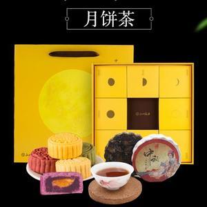 月饼+太姥山白茶(中秋送礼推荐)