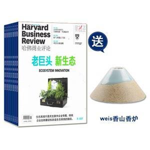 送weis香山香炉 HBRC 哈佛商业评论 中文版(1年共12期)