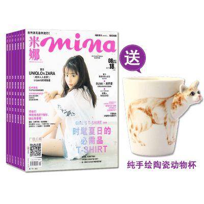 送纯手绘陶瓷动物杯 米娜mina(1年共12期)