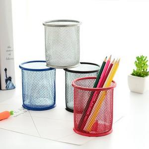 创意彩色圆型网格金属多功能笔筒(限购一件)