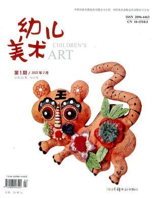 幼儿美术(半年共3期)(杂志订阅)