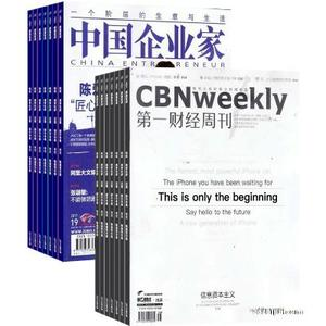 中国企业家(1年共24期)+第一财经周刊(1年共50期)两刊组合订阅(杂志订阅)