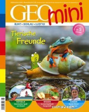 Geo mini (Ger) 5岁以上(德文)(1年共12期)(杂志订阅)