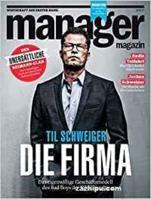 Manager管理者(德文)(1年共12期)(杂志订阅)