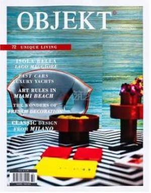 Objekt(英文)(1年共4期)(雜志訂閱)