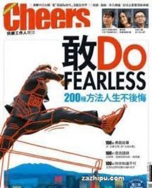 Cheers快乐工作人杂志(中文)(1年共12期)杂志订阅