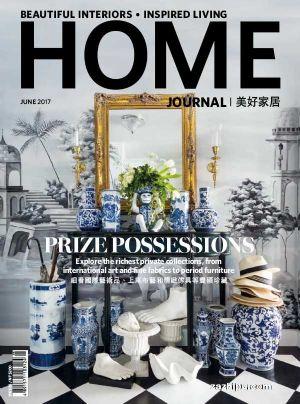 HomeJournal美好家居(中文)(1年共12期)(杂志订阅)