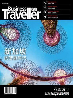 BusinessTravellerChineseEd商务旅游者中文版(1年共6期)(杂志订阅)