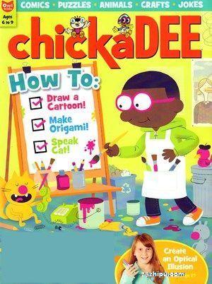Chickadee小雞(英文)(1年共10期)(雜志訂閱)