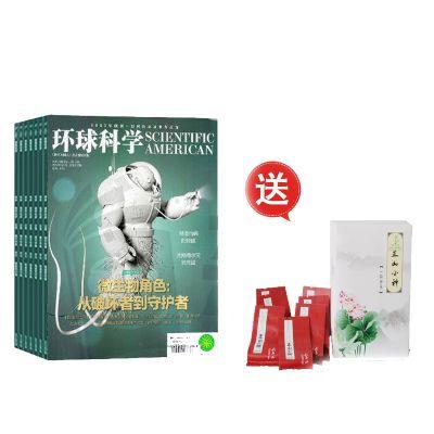 送红茶系列-正山小种  环球科学(1年共12期)
