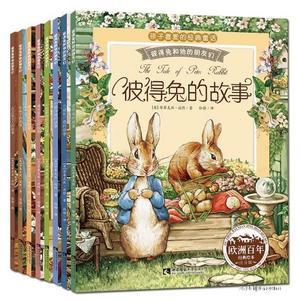 彼得兔的故事全8册
