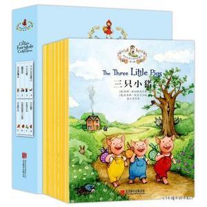 那些年我们读过的童话全8册 中英文双语书籍