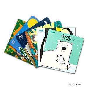 小小暖房子 爱的表白书 套装共6册