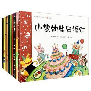 数学童话绘本系列 全套共10册