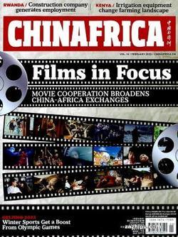 中���c非洲CHINAFRICA(1年共12期)(�s志��)