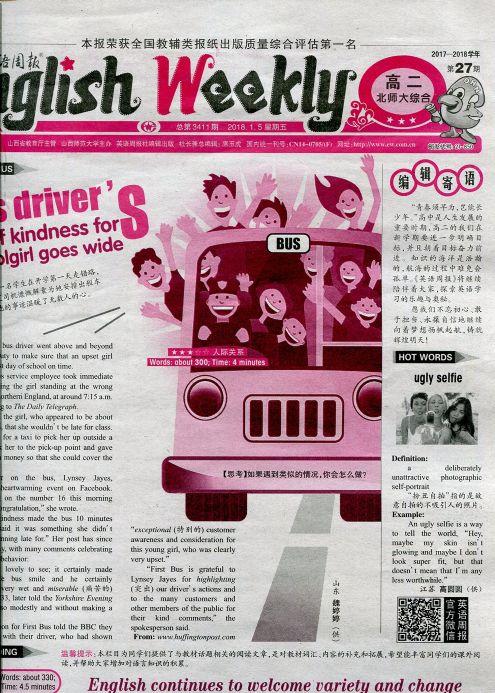 英语周报高二北师大综合版�1年共52期��杂志订?#27169;?