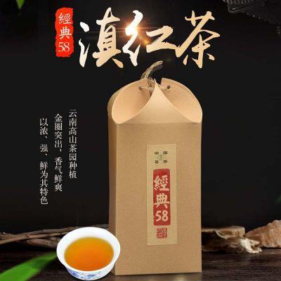 经典58-滇红茶