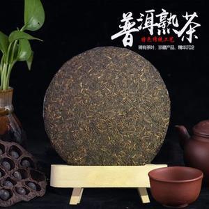 普洱熟茶-荷