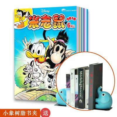 米老鼠+送小象树脂书夹