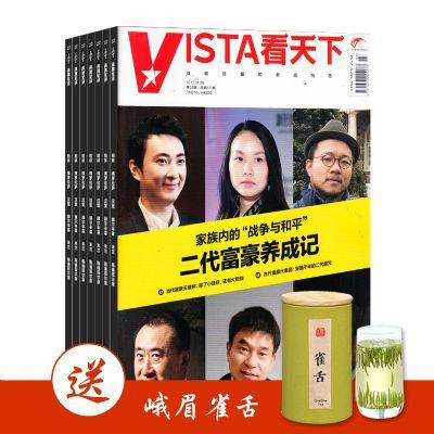 看天下+送峨眉雀舌-罐装礼盒