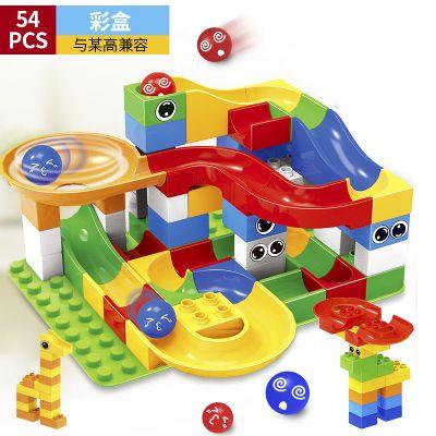 大颗粒拼装插滑道益智积木玩具