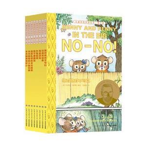 儿童英语听说绘本 第2级全8册