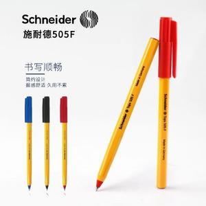 德国施耐德schneider tops 505F 圆珠笔超滑 505经典黄杆