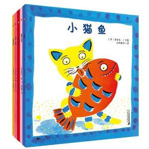 小猫鱼系列(共5册)