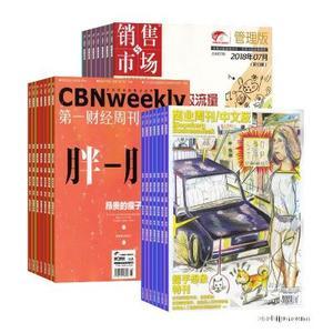 商业周刊中文版(1年共26期)+第一财经周刊(1年共50期)+销售与市场(1年共24期)