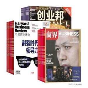 哈佛商业评论(1年共12期)+商界(1年共12期)+创业邦(1年共12期)(杂志订阅)