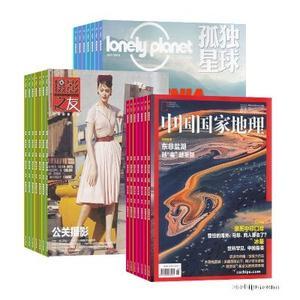 中国国家地理(1年共12期)+摄影之友(1年共12期)+孤独星球(1年共12期)