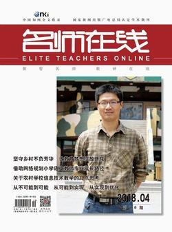 名师在线(1年共36期)(杂志订阅)