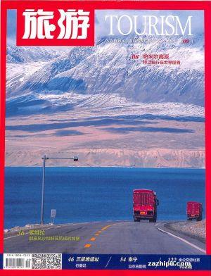 旅游�半年共6期��杂志订?#27169;?