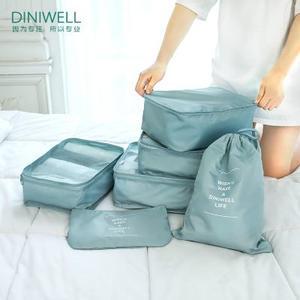 行李箱衣物整理袋收纳套装六件套