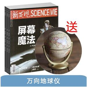 新發現SCIENCE&VIE(1年共12期)+送萬向地球儀