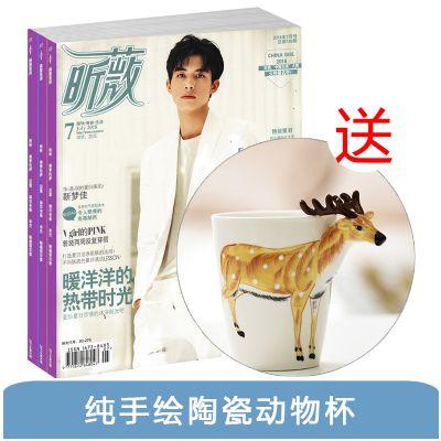 昕薇�1年共12期�+送纯手绘陶瓷动物杯
